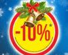 СКИДКА 10%*