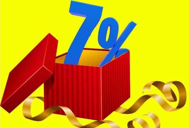 СКИДКА 7%*